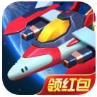 空战天赋红包版v1.0