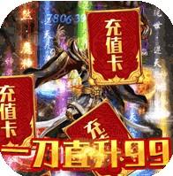 侠义九州无限元宝版v1.0.0