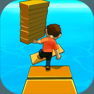 搭个桥快跑小游戏v1.8