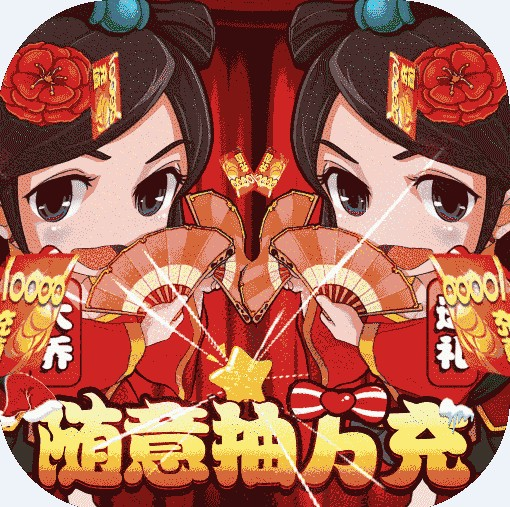 萌三国ios手机版v1.0.1