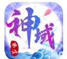 诛仙神域游戏手机版v1.0.4