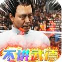 寻秦畅玩版v1.0