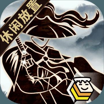行侠放置无限资源破解版v1.01
