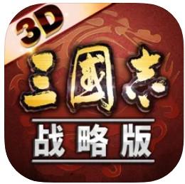 三国志战略版 v2012.655 2021最新版