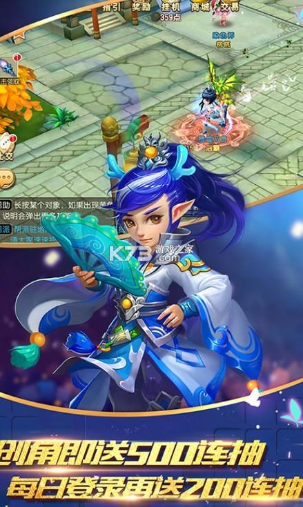 仙灵世界 v1.0.0 仙兽全免版本 截图