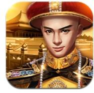 小宝当皇帝2021破解版v2.7.0104886