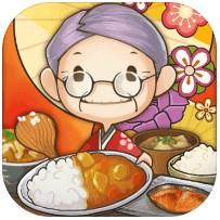 食堂故事破解版v1.0.5