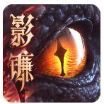 猎魂觉醒三周年版本v1.0.418776