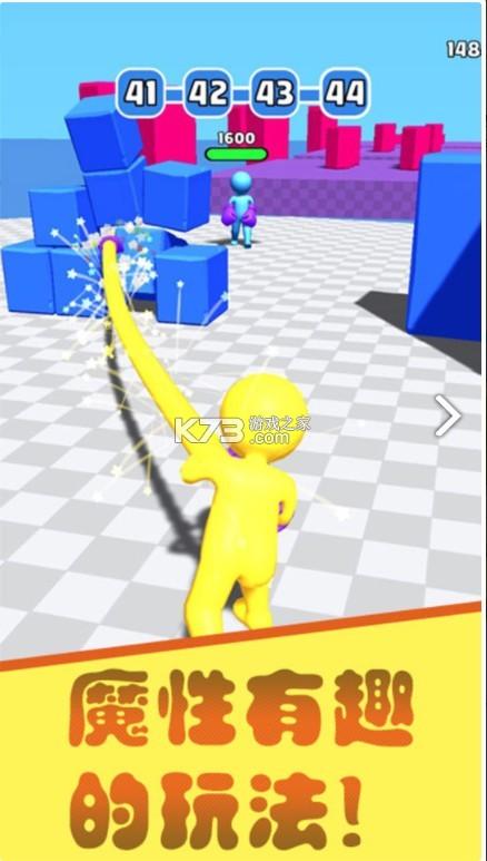 橡皮人拳击 v1.2.0 最新破解版 截图