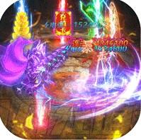 超级武器无限元宝版v1.0.1