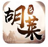 胡莱三国3无限元宝破解版v10.5.0