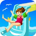 海岛梦想家手机版v1.0