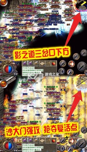 刺沙 v1.0.0 无限寻宝版 截图