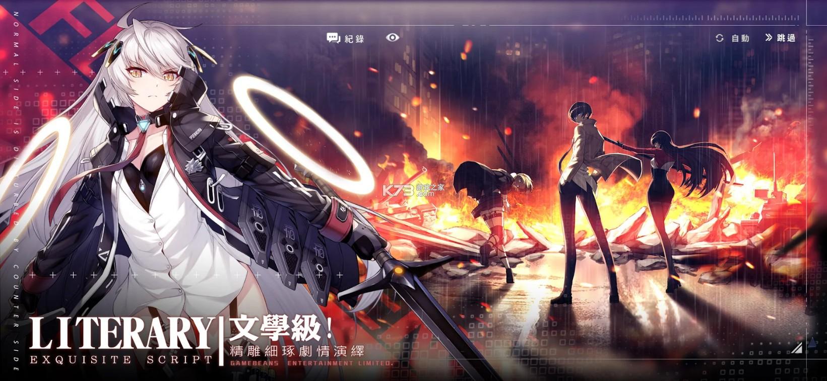 未来战 v2.1.4 台服中文版 截图