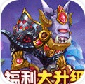 勇者斗斗龙1元商城版v1.0