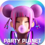 派对星球手机版v0.1