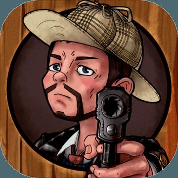 我是侦探家破解版v1.0.0