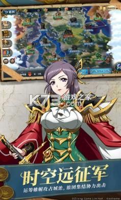 梦幻模拟战 v1.35.10 二周年活动庆典版 截图