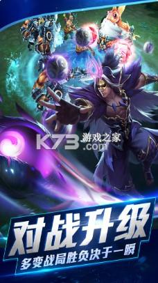 乱斗西游2 2021最新版本 v1.0.150 截图