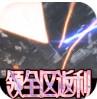 天诀千充幻彩版v1.0