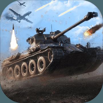 我的坦克我的团国际服v9.4.7