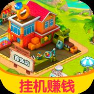 温暖小镇游戏v1.0.0