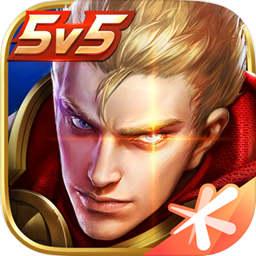 王者荣耀 v3.1.1.6 S22赛季版本