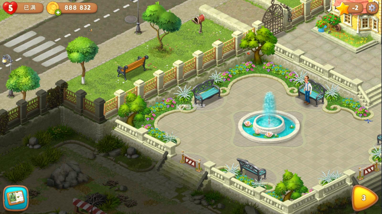 梦幻花园 v4.9.0 破解版2021 截图