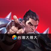 符文大地传说台服版v02.00.009