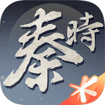 秦时明月世界taptap版v1.21.13