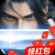 剑斩乾坤红包版游戏v1.7.0.0