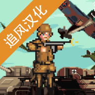 世界大战1994中文版v1.00