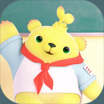 萌芽熊成长日记手游v1.0.1