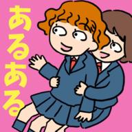 女校男校常有的事汉化版v1.0