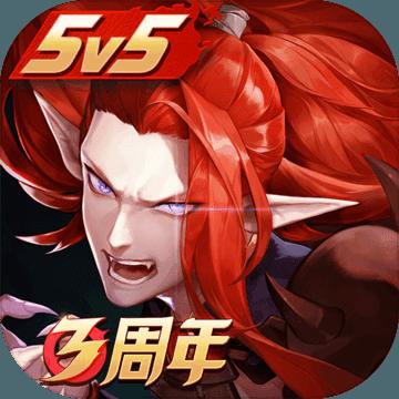 决战平安京鬼灭之刃联动版v1.74.0
