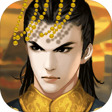 皇帝成长计划2gm版v2.1.0