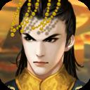 皇帝成长计划2h5苹果版v2.1.0