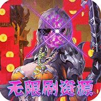 龙之战歌gm版v1.0.0