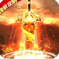 龙城传奇正版打金版v1.0.3