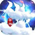 仙域轮回红包版v0.8.4