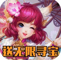 萌将争锋无限金币版v1.0.0