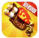金科文化弹弹奇兵 v1.0.6 游戏