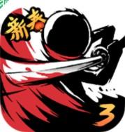 忍者必须死3新春版本v1.0.122