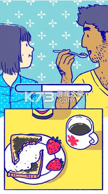 弗洛伦斯之恋 v1.0.9 ios版 截图
