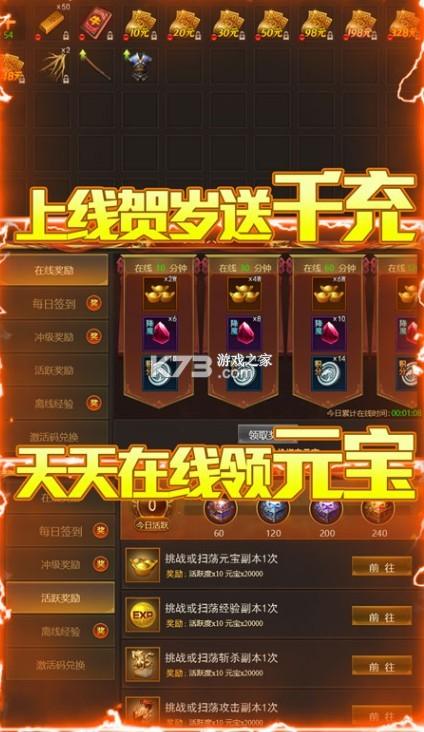 梦幻大陆 v1.0 无限金币版 截图