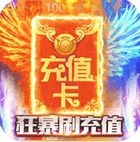 梦幻大陆无限金币版v1.0