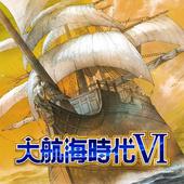 大航海时代6日服版本v1.27.0