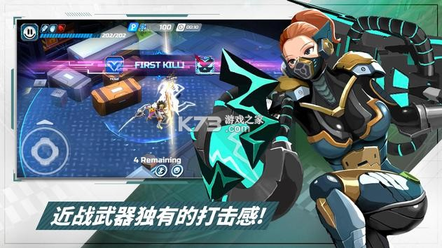 异域乱斗OVERDOX v2.0.0 最新版 截图