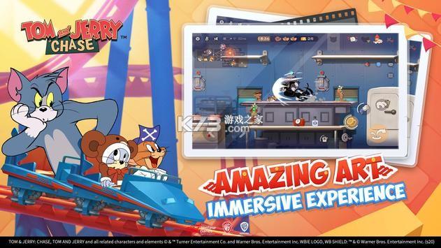 猫和老鼠 v5.3.22 游戏国际服 截图