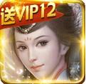 霸战三国加强版v3.4.0